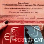 05-06 марта 2016 года, Москва, Крокус-Экспо